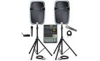 Комплект звука COMPACT (600 Вт)
