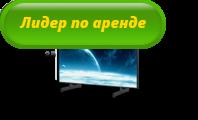 Экран 4х2.5 м
