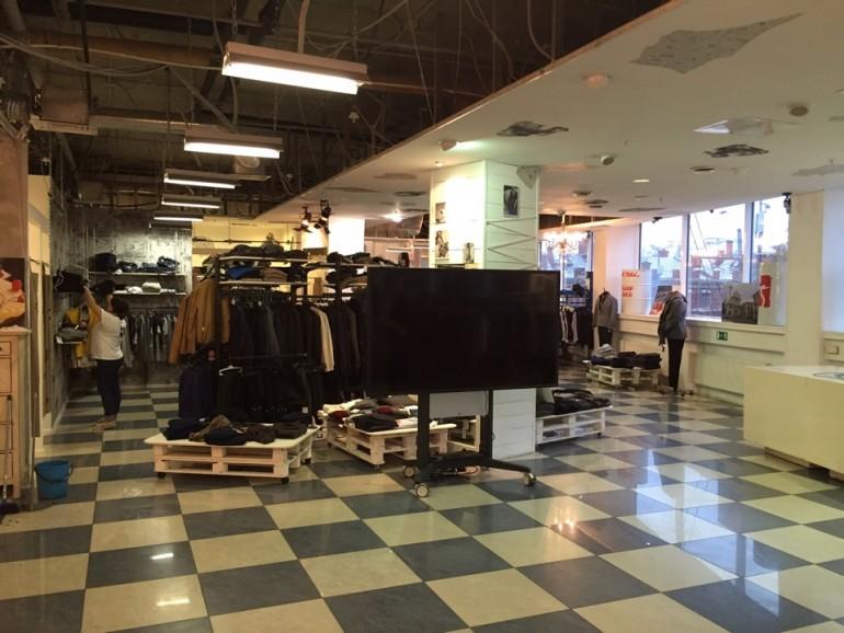 Магазин мультибрендовой одежды